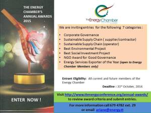 Energy Chamber Trinidad & Tobago Annual Awards