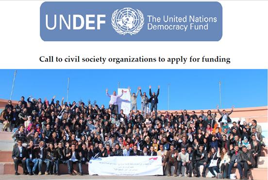 UN Democracy Fund Call for Proposals-Trinidad